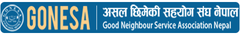 Good Neighbour Service Association (GONESA)